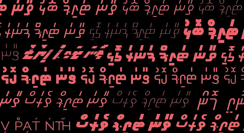 Thaana Type